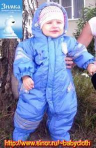 Детская Одежда Оптом Для Физических Лиц Без Рядов